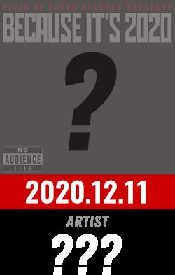 2020.12.11