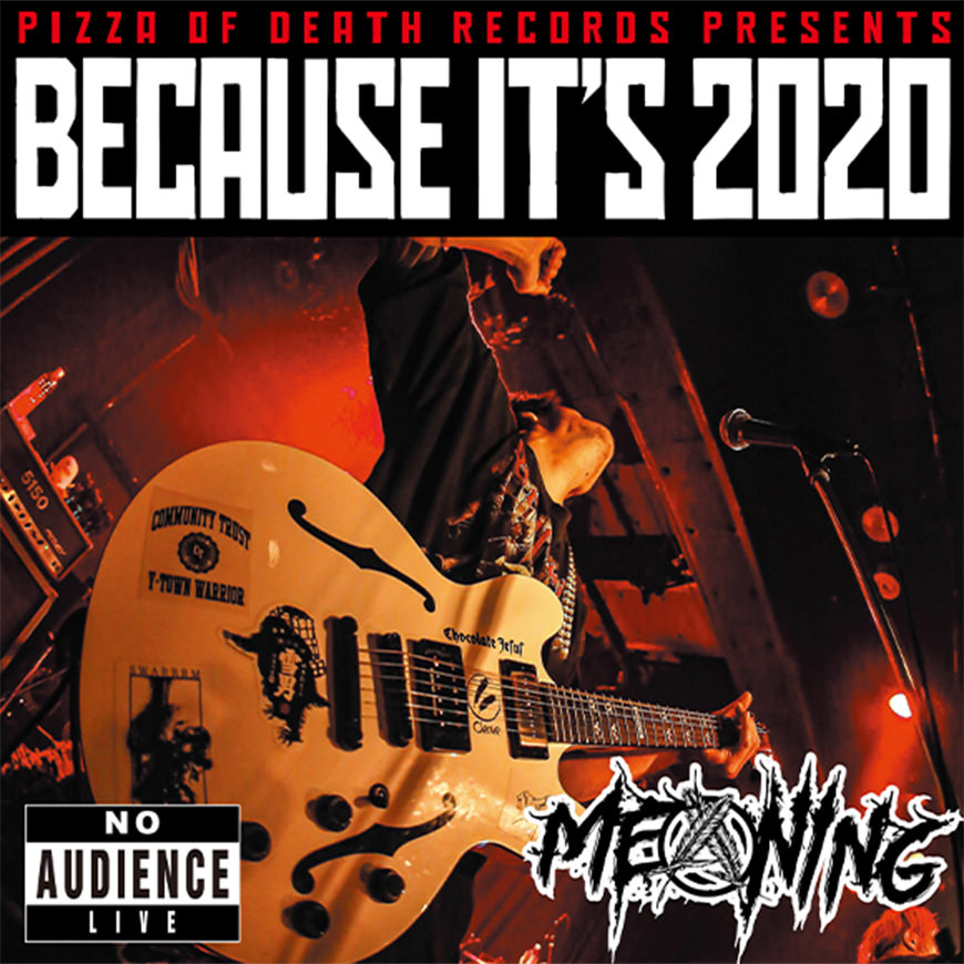 BECAUSE IT'S 2020 / MEANING ジャケット画像