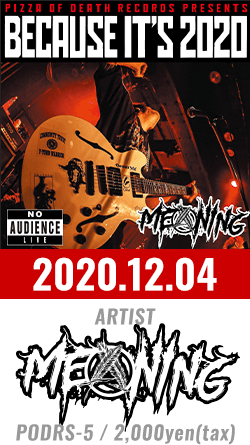 2020.12.04 / MEANING