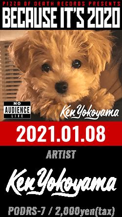 2021.01.08 / Ken Yokoyama